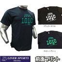 【即発送】送料無料 柔道Tシャツ 『1010』 前面プリント