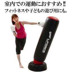 【あす楽対応】Lフォース空手キックボクシングエアースタンディングバッグ