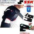 送料無料 SSK 野球 アイシング 肩・肘用 T-YTR24