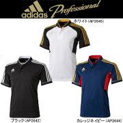 アディダス ボタンプラクティス Tシャツ Professional