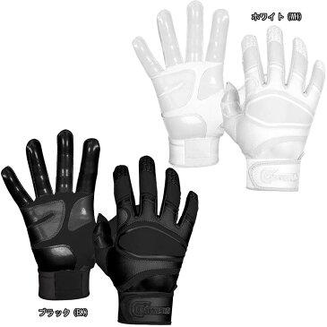 【即発送】送料無料 カッターズ 野球 バッティンググローブ/手袋 パワーコントロール エンデュランス後継モデル B440