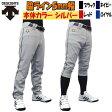 【あす楽対応】送料無料 ライン加工パンツ デサント 野球 ユニフォームパンツ ストレート・ショートフィット 色:シルバー(グレー) LINE-DB101