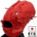 【あす楽対応】ジームス 野球 硬式グラブ グローブ 投手用
