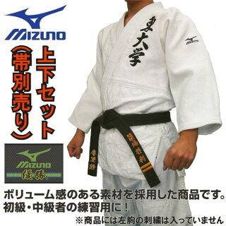 ミズノ柔道着【76HG02801】優勝上下セット(帯なし)