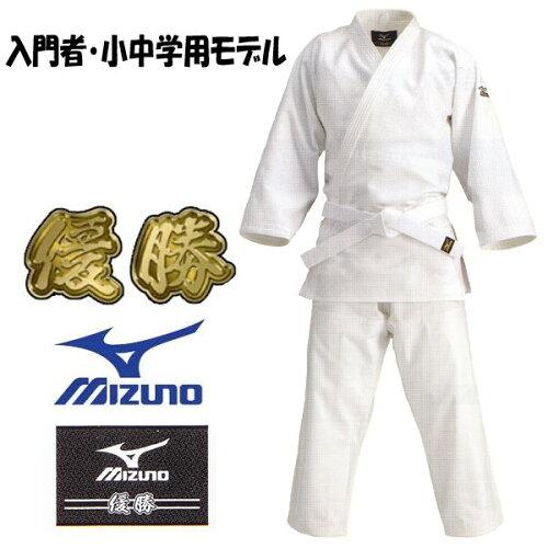 ミズノ 柔道着優勝 上下セット(帯なし) S2-22JM5A7101-22...