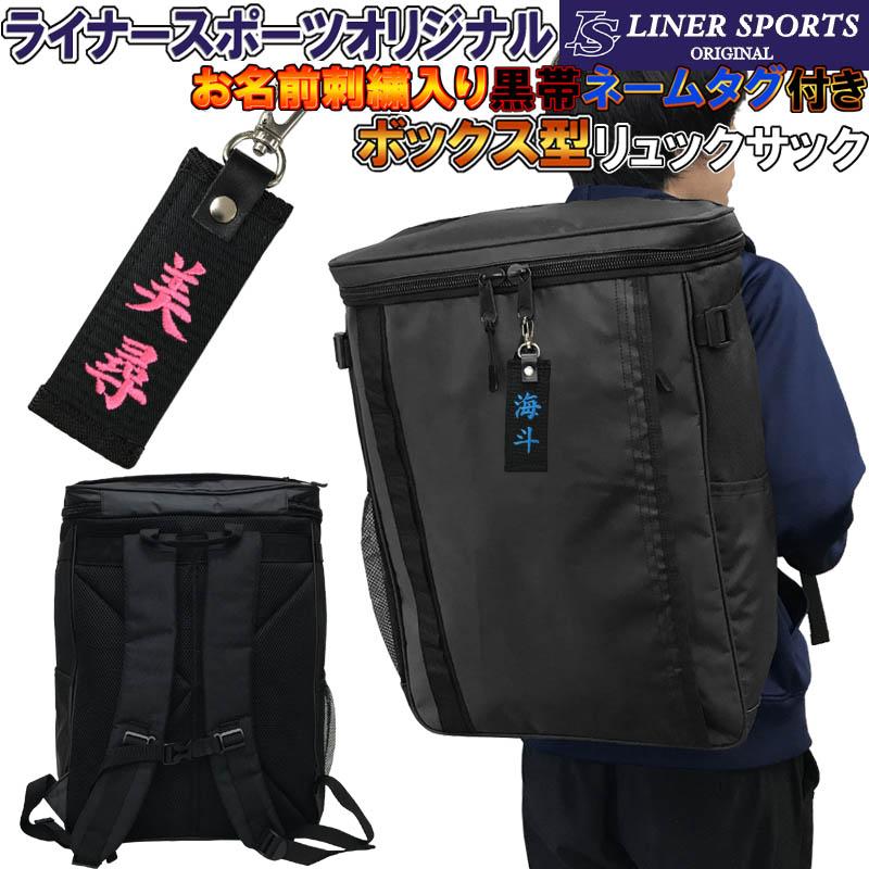 バッグ, バックパック・リュック  LSBAG004-OBI