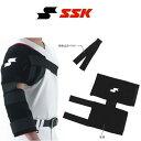 SSK 野球 少年用アイシング 肩・肘用 T-YTR24J