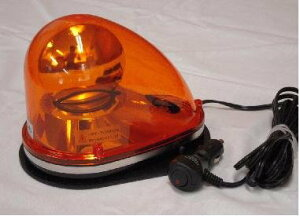 車載型LED回転灯BFM-LED-Y 黄12v、24v兼用