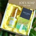 JOE'S SOAP(ジョーズソープ) ギフトボックス ハンドクリーム ボディクリーム 石鹸 石けん 洗顔料 洗顔石鹸 ...