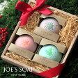 JOE'S SOAP(ジョーズソープ) ギフトボックス 入浴剤 バスボム セット 保湿 ボディソープ ホワイトデー 誕生日 ギフト プレゼント 出産 内祝い お返し 女性 女友達 [WRZ]【楽ギフ_包装】【HLS_DU】
