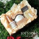 JOE'S SOAP(ジョーズソープ) ギフトボックス 入浴剤 バスボム セット ハンドクリーム ボディクリーム 石鹸 ...