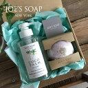 JOE'S SOAP(ジョーズソープ) ボディソープ バスボ...