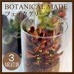 RecreationalVehicle(レクレーショナルビーグル)BotanicalMade(ボタニカルメイド)フェイクグリーンイミテーション