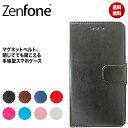 ZenFone MAX Pro M2 M1 ケース 5Q 5