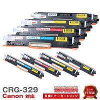 CRG329CANONトナートナーカートリッジキャノンLBP7010CCRG-329BLKCRG-329YELCRG-329MAGCRG-329CYN4色セット互換