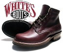 最大3,000円OFFクーポン発行中!!【2332W】【ホワイツ クロムエクセル】 WHITE'S BOOTS 5 INCH SEMI-DRESS BOOTS chrmxl burgandy made in U.S.A.