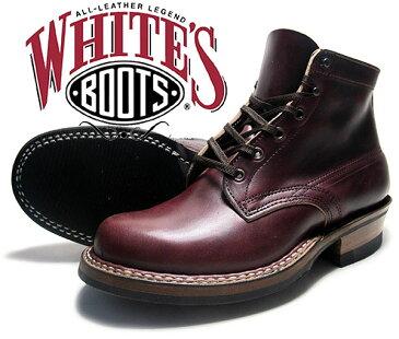 お得な割引クーポン発行中!!【あす楽 対応!!】【送料無料 ホワイツ クロムエクセル】 WHITE'S BOOTS 5 INCH SEMI-DRESS BOOTS chrmxl burgandy made in U.S.A.【2332W】
