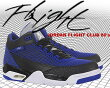 NIKEJORDANFLIGHTCLUB80'sblk/wht-game.royal
