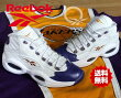 "REEBOKQUESTIONMID""ForPlayersUseOnly""""PACKERSHOES""""KOBE""wht/purple-yellow"