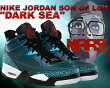 "NIKEJORDANSONOFLOW""DARKSEA""d.sea/g.red-blk-wht"
