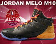 "NIKEJORDANMELOM10""ALL-STAR""sq/m.gold-infrrd23-atmcmn"