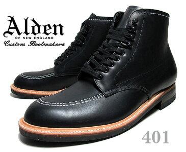 最大2,000円OFFクーポン発行中!!【送料無料 オールデン インディーブーツ 401】ALDEN Indy Boots Black CHRMXL Leather