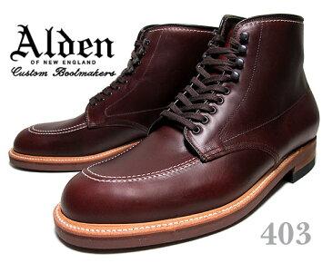 最大2,000円OFFクーポン発行中!!【送料無料 オールデン インディーブーツ 403】ALDEN Indy Boots DARK BROWN CHRMXL Leather