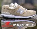 【送料無料 ニューバランス 996 ベージュ】NEW BALANCE MRL996ES