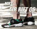 【送料無料 ナイキ エア リフト】NIKE AIR RIFT QS blk/atom red-forest-white【ランニングシューズ】