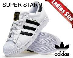 ★お求めやすく価格改定★【送料無料 アディダス スーパースター レディースサイズ】adidas…