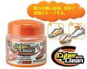 【CyberClean】消臭・防臭用品 サイバークリーン ポップアップ 145g【靴の中の汚れ・バイ菌をムギュッと吸着!】