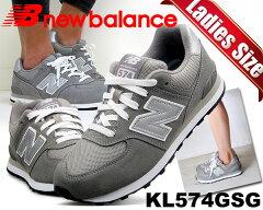 【期間限定送料無料】ニューバランス NEW BALANCE KL574GSG【ニューバランス …