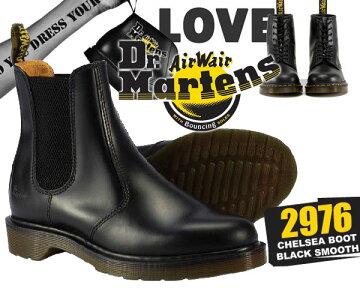 【46%OFF】【期間限定特別価格】【送料無料】Dr.Martens2976CHELSEABOOTBLACKSMOOTHドクターマーチンブラック11853001