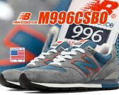 ★お求めやすく価格改定★【送料無料 ニューバランス スニーカー】 NEW BALANCE M996CSBO MADE IN U.S.A