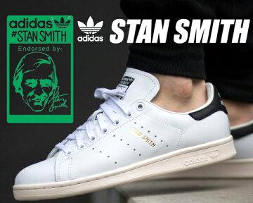 【送料無料アディダススタンスミス】adidasSTANSMITHwht/blk【2016年モデル】