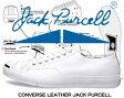 ★お求めやすく価格改定★【送料無料 コンバース スニーカー ジャックパーセル レザー メンズ レディース】CONVERSE LEATHER JACK PURCELL white