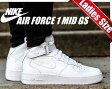【送料無料 ナイキ スニーカー フォース1 レディースサイズ】NIKE AIR FORCE 1 MID GS wht/wht