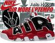 """最大3,000円OFFクーポン発行中!★お求めやすく価格改定★【送料無料 ナイキ スニーカー モア アップテンポ】NIKE AIR MORE UPTEMPO '96 """"Asia Hoop""""""""BULLS"""" v.red/wht-blk"""