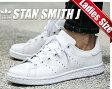 【アディダス スニーカー スタンスミス レディースサイズ】adidas STAN SMITH J ftwwht/ftwwht/ftwwht ホワイト/ホワイト STAN SMITH