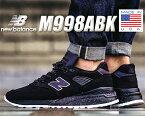 【送料無料 ニューバランス M998】NEW BALANCE M998ABK MADE IN U.S.A.【Northern Lights スニーカー ブラック ヌバック メンズ 靴】