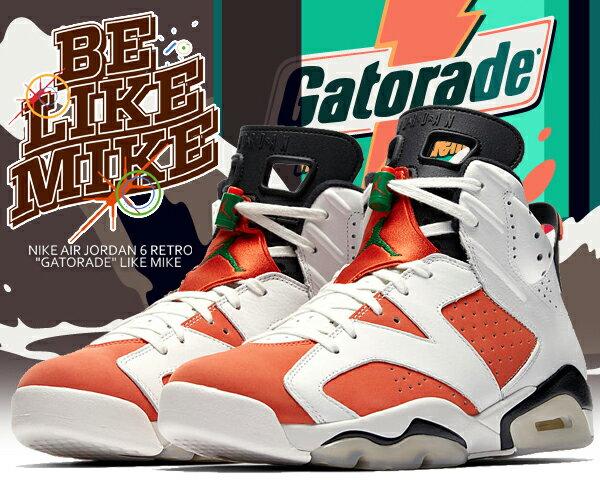 メンズ靴, スニーカー !! !! 6NIKE AIR JORDAN 6 RETRO GATORADE summit whiteteam orange-black 384664-145 LIKE MIKE VI