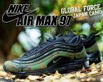 【送料無料 ナイキ エアマックス 97】NIKE AIR MAX 97 PREMIUM QS pale olive/black-safari【メンズ スニーカー エア マックス 97 日本 限定 JAPANCAMO 自衛隊 カモフラージュ】