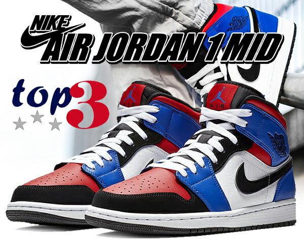 メンズ靴, スニーカー !! !! 1 NIKE AIR JORDAN 1 MID TOP3 whiteblack-hyper royal 554724-124 TOP3 AJ1