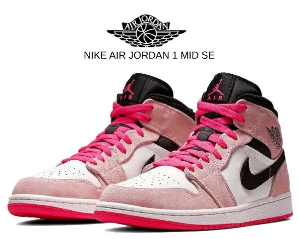 メンズ靴, スニーカー !! !! 1 NIKE AIR JORDAN 1 MID SE crimson tinthyper pink-black 852542-801 AJ1