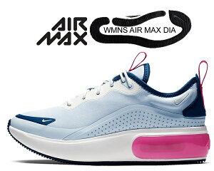 お得な割引クーポン発行中!!【あす楽 対応!!】【送料無料 ナイキ ウィメンズ エアマックス ディア】NIKE WMNS AIR MAX DIA harf blue/summit white aq4312-401 レディース スニーカー エア マックス 厚底 チャンキー