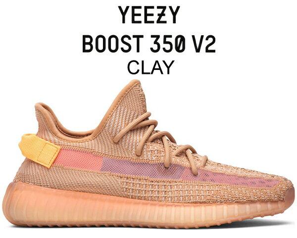 メンズ靴, スニーカー !! !! 350 V2ADIDAS YEEZY BOOST 350 V2 CLAY clayclayclay eg7490