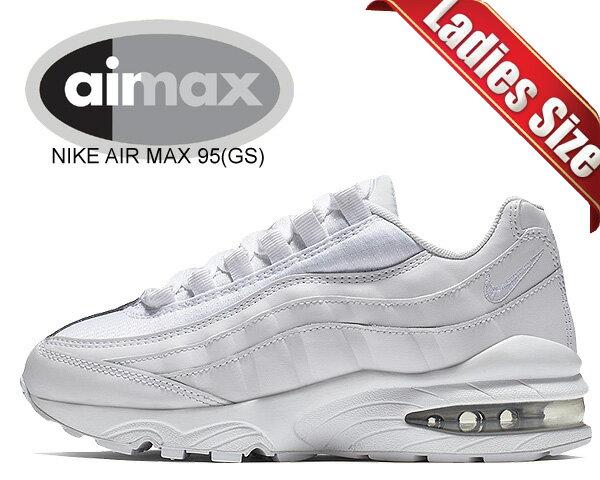 お得な割引クーポン発行中 ナイキエアマックス95ガールズ NIKEAIRMAX95(GS)white/white-metalli
