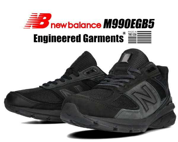 メンズ靴, スニーカー !! !! M990 V5NEW BALANCE M990EGB5 MADE IN U.S.A. Engineered Garments NB 990 V4
