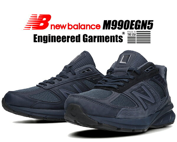 メンズ靴, スニーカー !! !! M990 V5NEW BALANCE M990EGN5 MADE IN U.S.A. Engineered Garments NB 990 V4