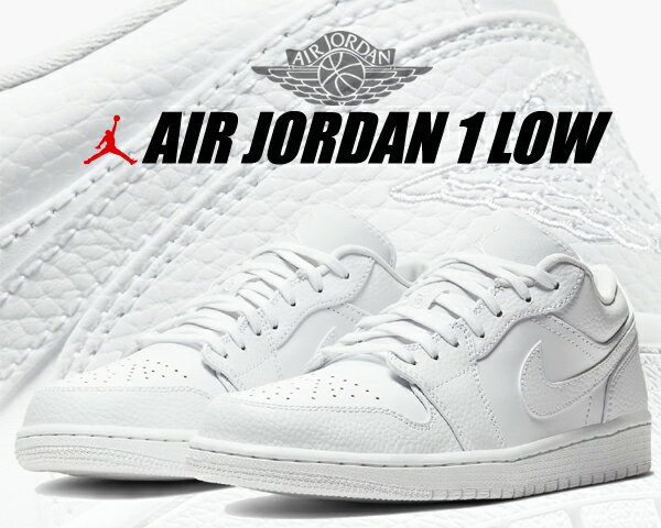 メンズ靴, スニーカー !! !! 1 NIKE AIR JORDAN 1 LOW whitewhite-white 553558-130 AJ1 LO
